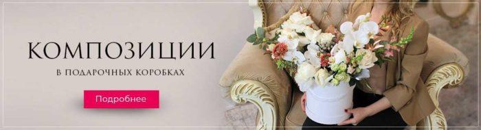 Цветы в шляпной коробке в Москве с доставкой