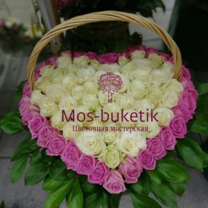 Букет из 11 кустовых хризантем