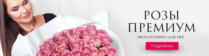 Купить розы не дорого бесплатная доставка по Москве