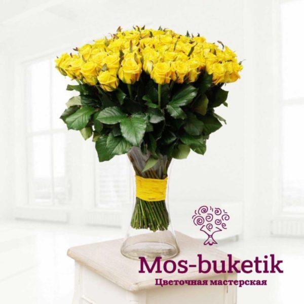 Букет из 101 желтых роз