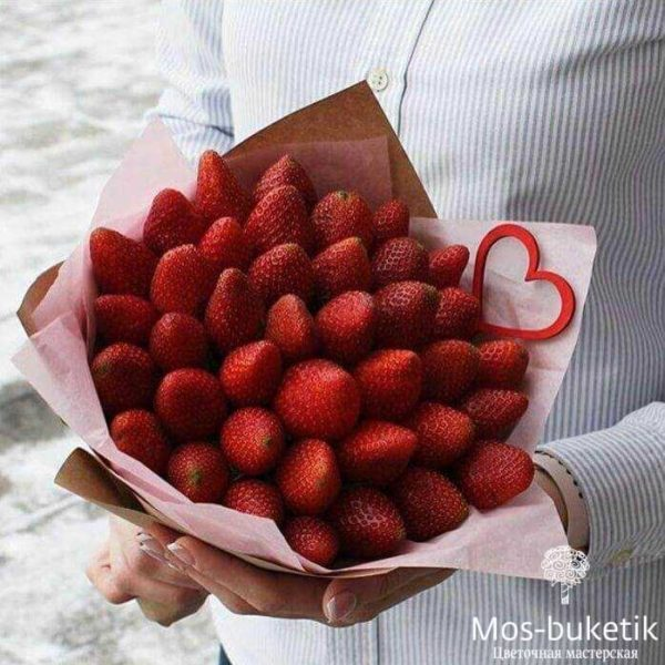 I LOVE YOU #3