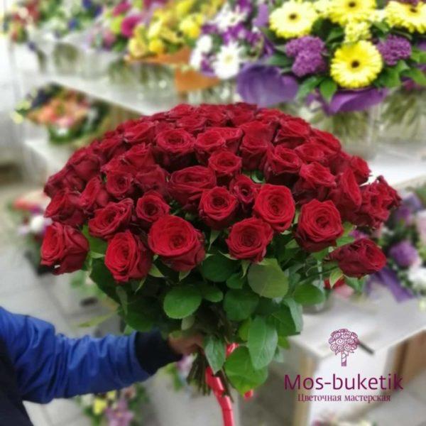 Просто купите 71 розу
