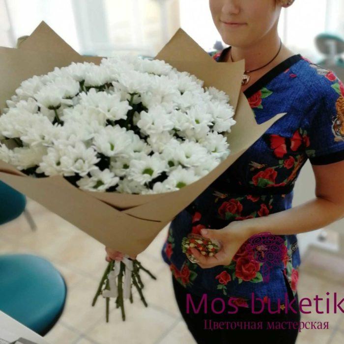 Букет из 9 кустовые хризантемы