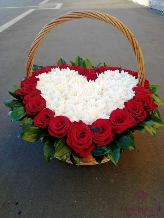 Сердце для тебя