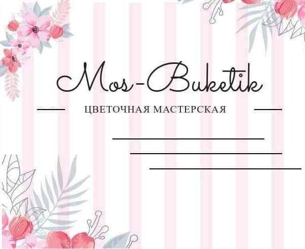 Открытка за 1 рубль