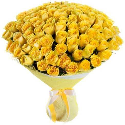 Букет из 51 желтых роз